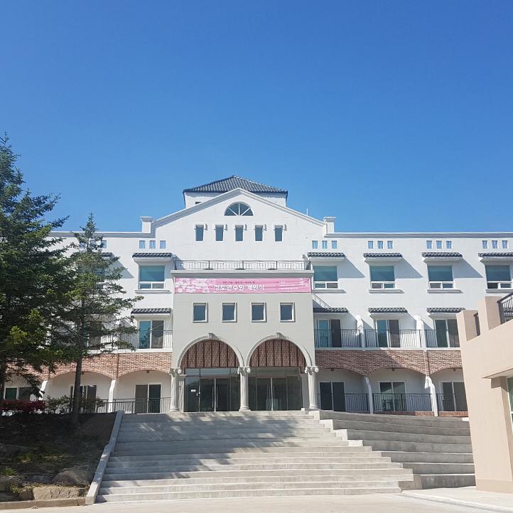 Seonyudong Jungto Education and Training Center