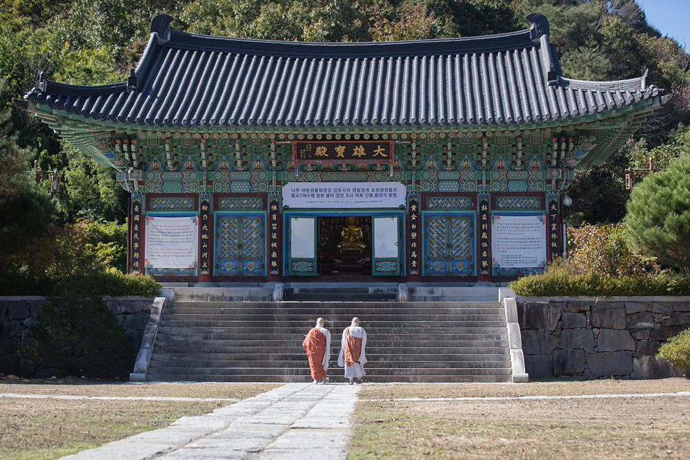 Jungnimjeongsa temple jungto society south korea