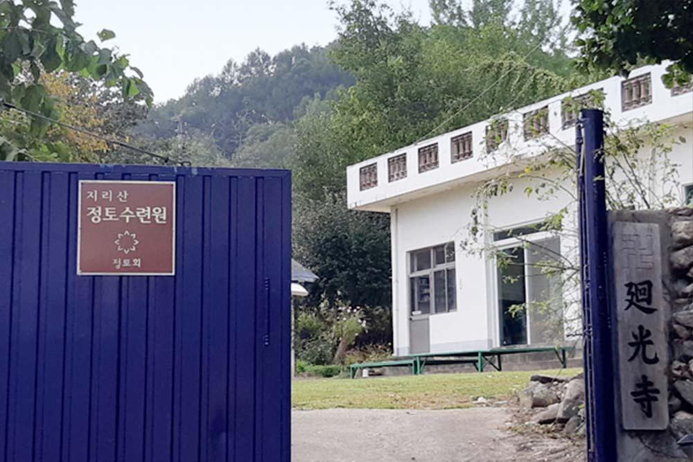 Jungto Retreat Center Jirisan in Korea